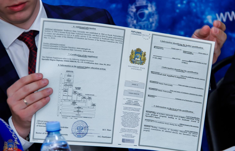 В ЮЗГУ теперь можно получить диплом европейского образца  Диплом европейского образца это официальный документ разработанный Европейской комиссией Советом Европы и ЮНЕСКО с целью взаимного признания странами